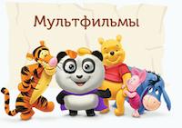 Mult-Online.ru