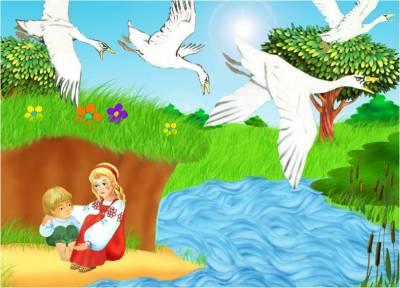 Раскраски для детей  detionlinecom