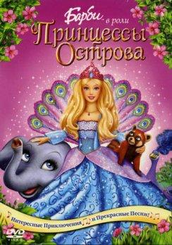 Сезон смотреть онлайн на русском на
