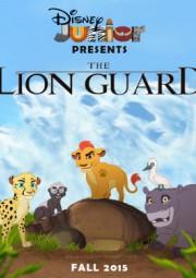 Хранитель лев: Возвращение Рыка