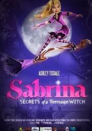 Сабрина – напитки ведьма